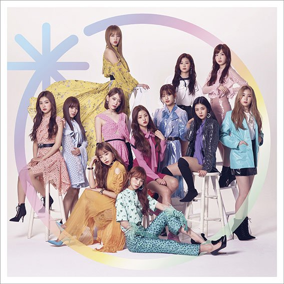 Single Suki to Iwasetai by IZ*ONE