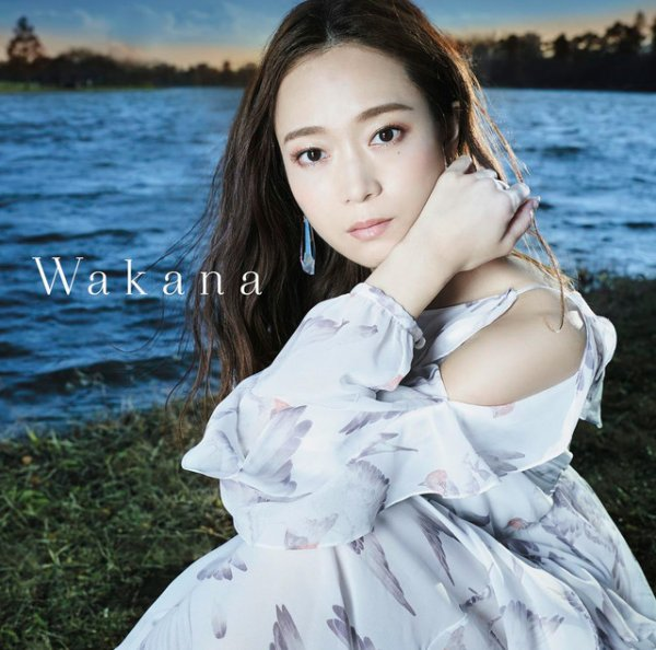 Album Wakana by Wakana
