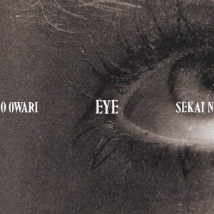 LOVE SONG by SEKAI NO OWARI
