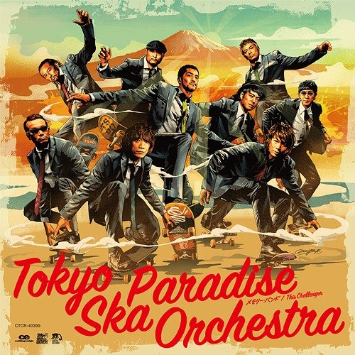 Single Memory Band / This Challenger by Tokyo Ska Paradise Orchestra