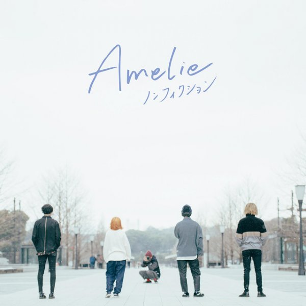 [Jpop][MV] Nonfiction (ノンフィクション) by Amelie