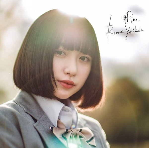 [Jpop][MV] #film by Rinne Yoshida