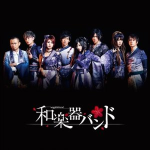 Appare ga Seigi by Wagakki Band