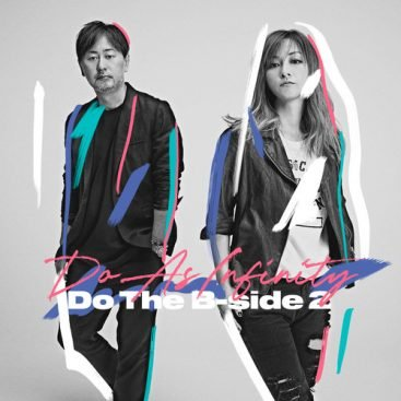 Album Do The B-side 2 by Do As Infinity