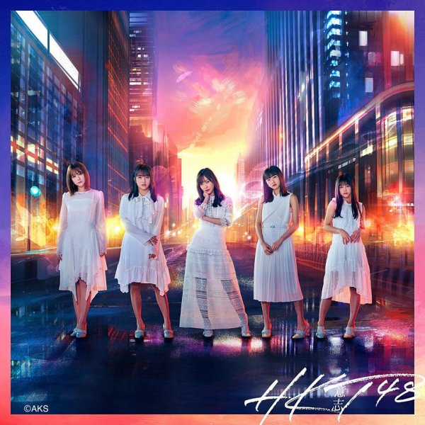 Single Ishi  by HKT48