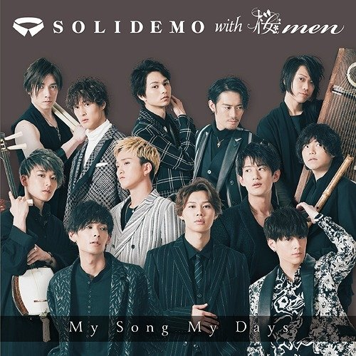 [Jpop][MV] My Song My Days by SOLIDEMO With Lyrics