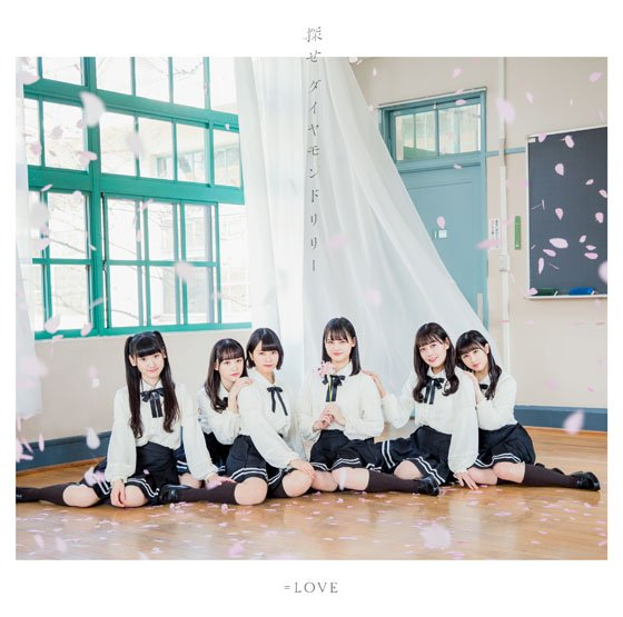 Single Sagase DIAMOND LILY by =LOVE