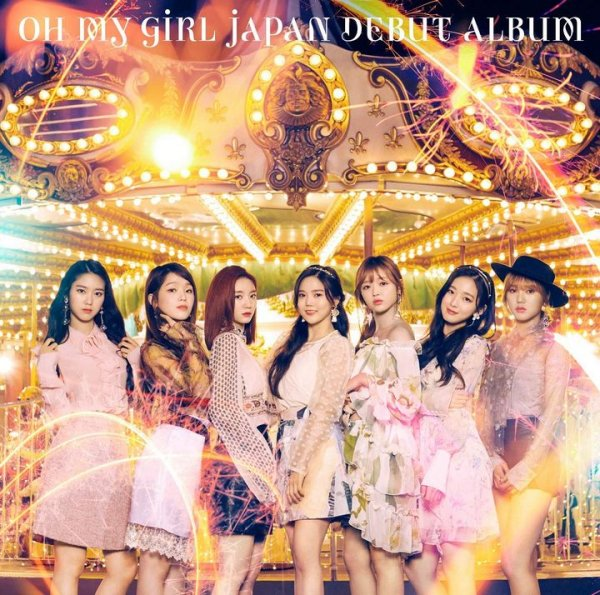 Album Oh My Girl Japan Debut Album by Oh My Girl