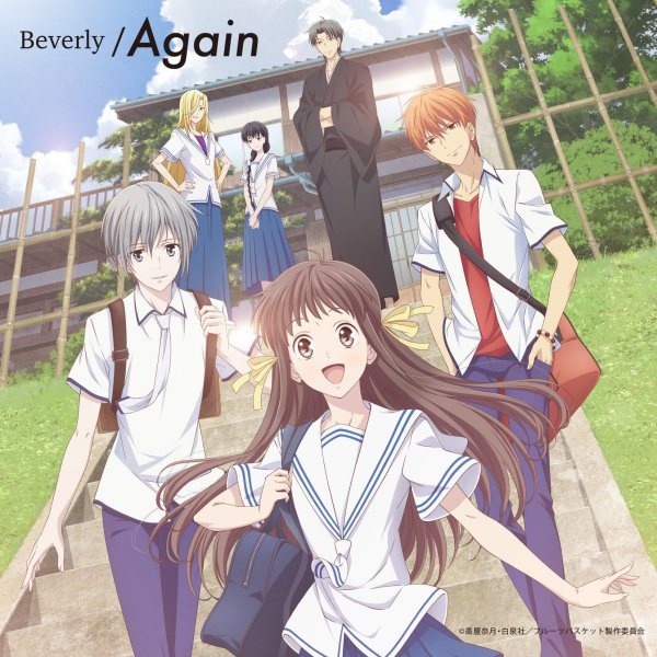 Single Again by Beverly