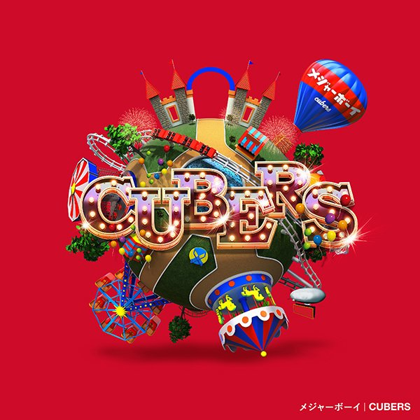 [Jpop][MV] Major Boy by CUBERS