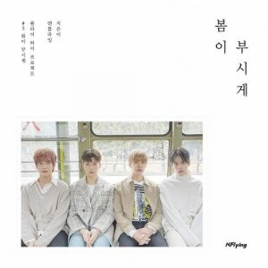 Spring Memories by N.Flying