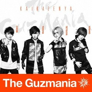 Mini album kaika zenya (開花前夜) by The Guzmania
