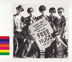 HUG & WALK by Kis-My-Ft2