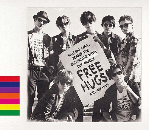Album FREE HUGS! by Kis-My-Ft2