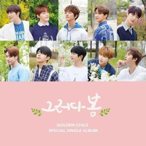 Single Spring Again by Golden Child
