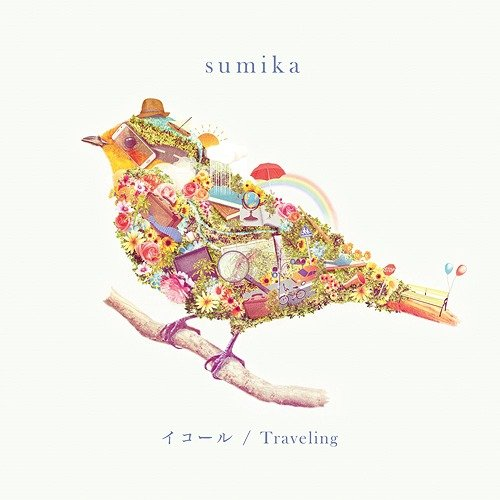 Single Equal / Traveling by sumika