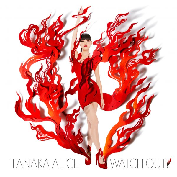 Mini album Watch Out! by TANAKA ALICE