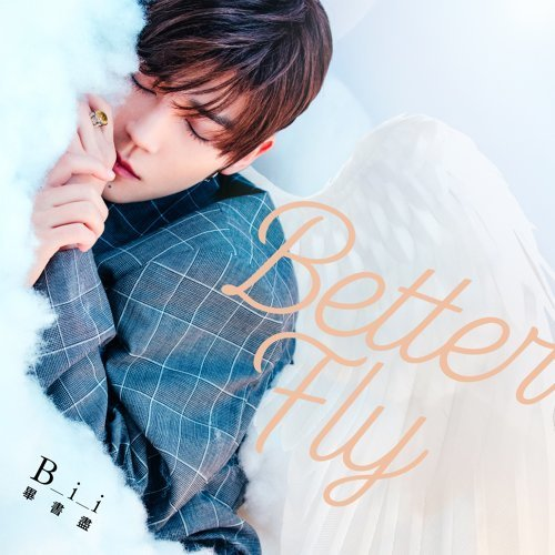 Single Better Fly by Bii