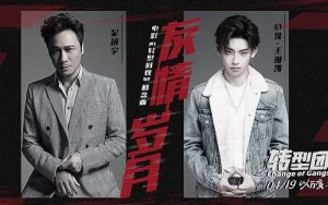 YOU QING SUI YE WITH FRANCIS NG