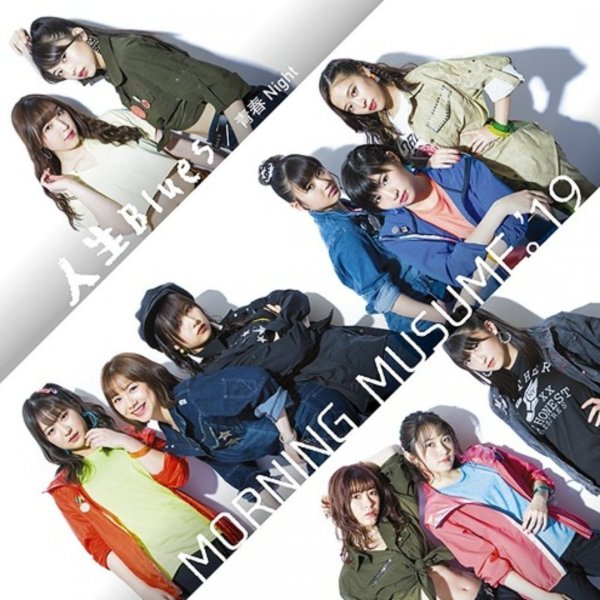 Single Jinsei Blues/Seishun Night by Morning Musume