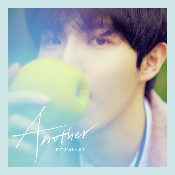 Mini album Another by Jae Hwan