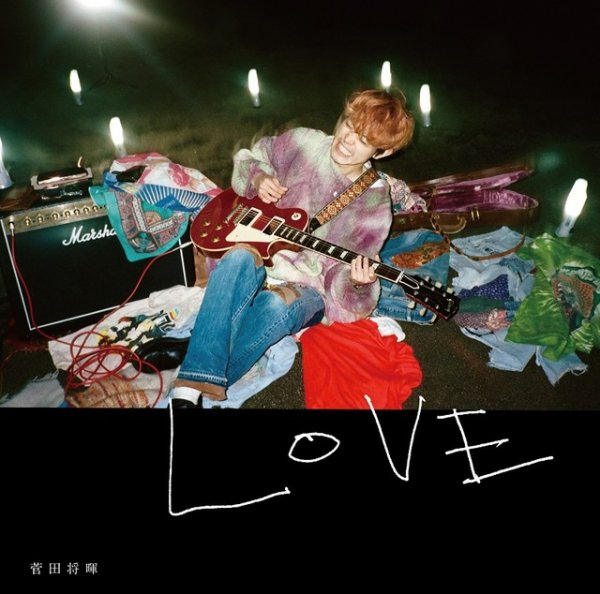 [Jpop][MV] Kiss Dake de feat. Aimyon (キスだけで feat. あいみょん) by Masaki Suda With Lyrics