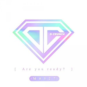 ARE YOU READY? (작당모의)