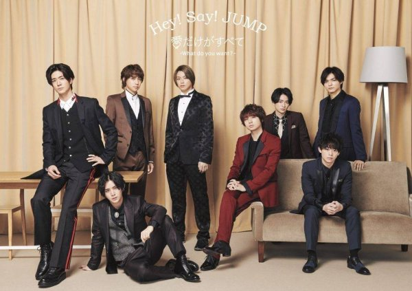 Single Ai dake ga Subete -What do you want?-) by Hey! Say! JUMP