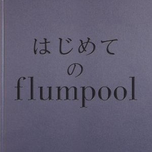 Toaru Hajimari no Joukei ~Bookstore on the hill~(とある始まりの情景 ~Bookstore on the hill~) by flumpool