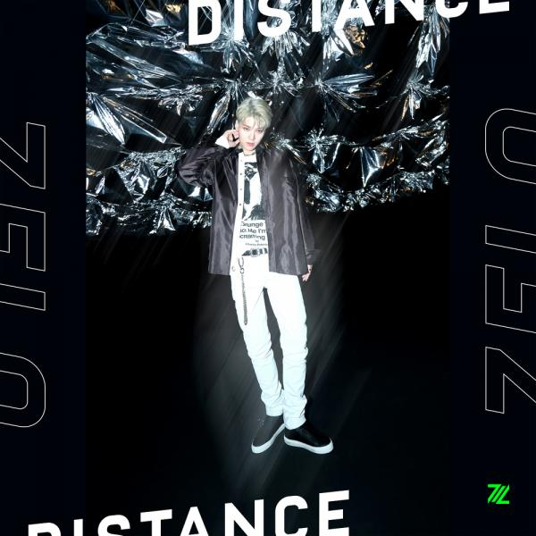 Mini album Distance by Zelo