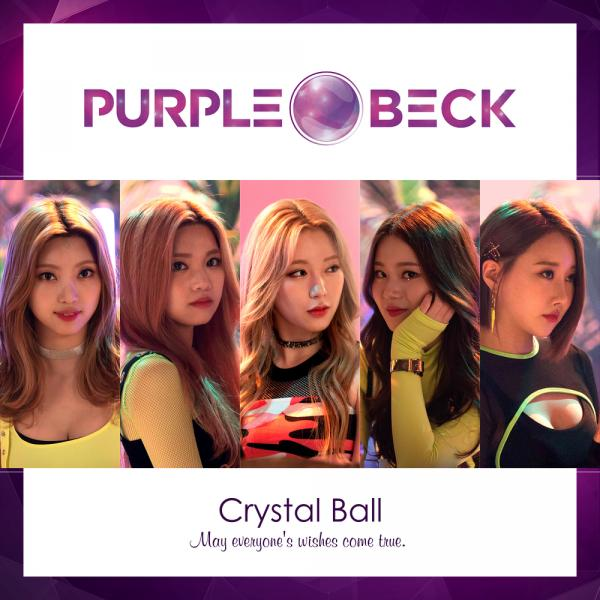 Crystal Ball by PURPLEBECK