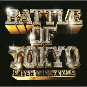 SHOOT IT OUT / GENERATIONS vs THE RAMPAGE by EXILE TRIBE
