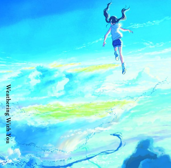Album 天気の子 (Tenki no Ko; Weathering with You) by RADWIMPS