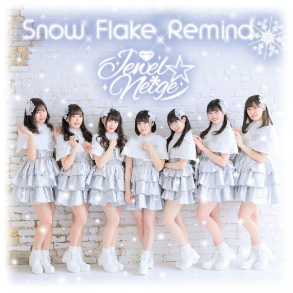 Single Snow Flake Remind by Jewel☆Neige