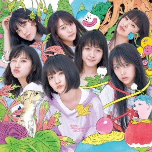 Sustainable by AKB48