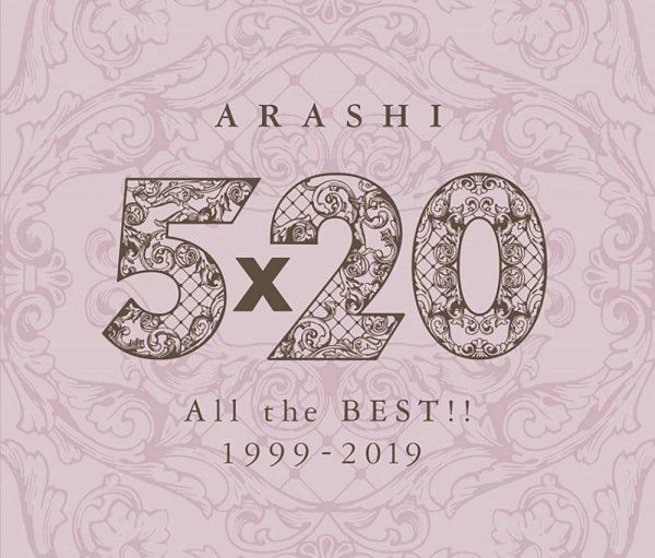 Album 5x20 All the Best!! 1999-2019 by ARASHI