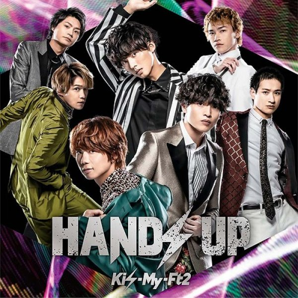 Single HANDS UP by Kis-My-Ft2