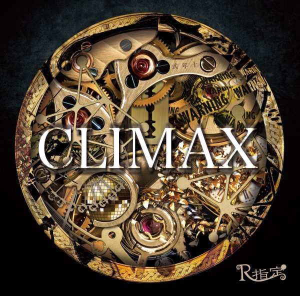 CLIMAX by R-Shitei