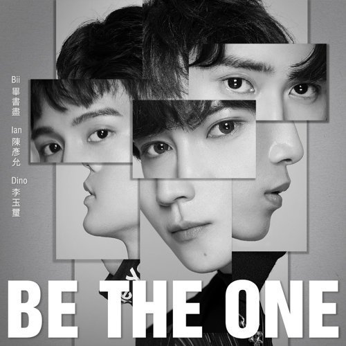 BE THE ONE ft Dino Lee, Ian Chen by Bii