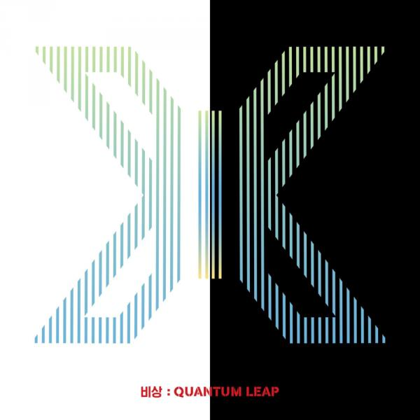 Mini album Bisang : Quantum Leap by X1