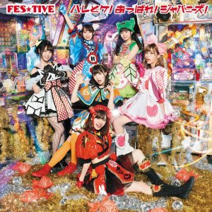 Haretoke! Appare! Japanese! by FES☆TIVE