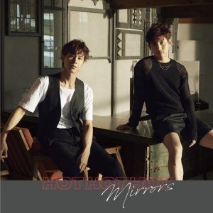 Hot Hot Hot by Tohoshinki
