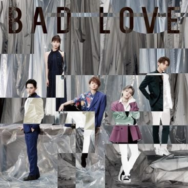 Bad Love by AAA