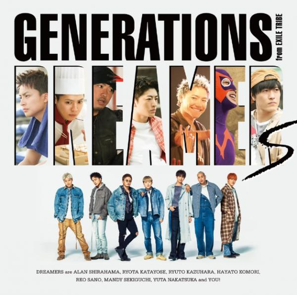 Album DREAMERS by GENERATIONS