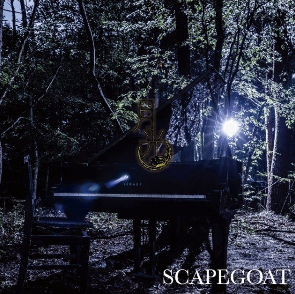 Single Gekkou (月光) by SCAPEGOAT