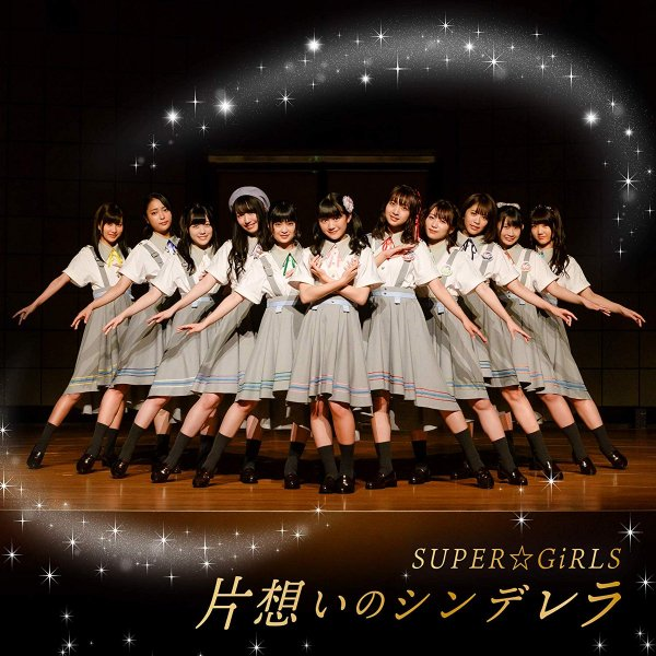 Single Kataomoi no Cinderella by SUPER☆GiRLS