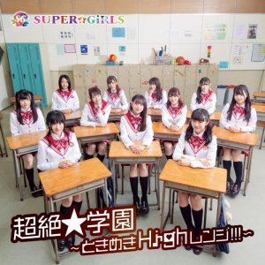 Nijiiro Sky by SUPER☆GiRLS