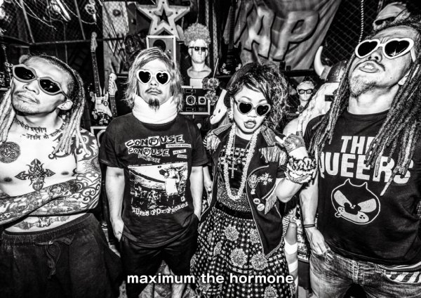 Single Hungry Pride by MAXIMUM THE HORMONE