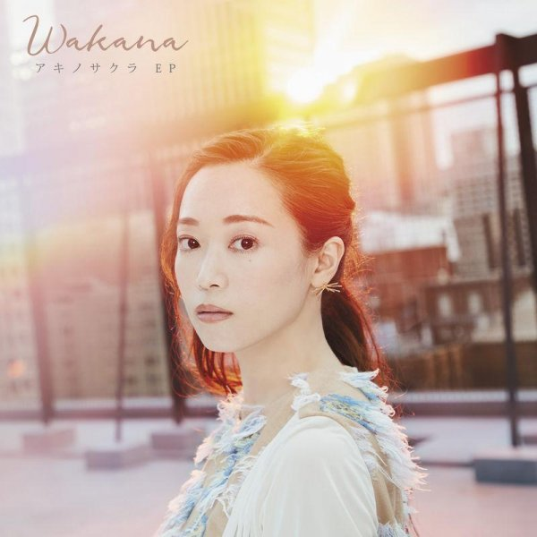 Mini album Aki no Sakura (アキノサクラ) EP by Wakana