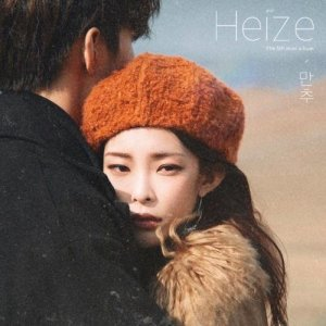 Falling Leaves are Beautiful (떨어지는 낙엽까지도) by Heize